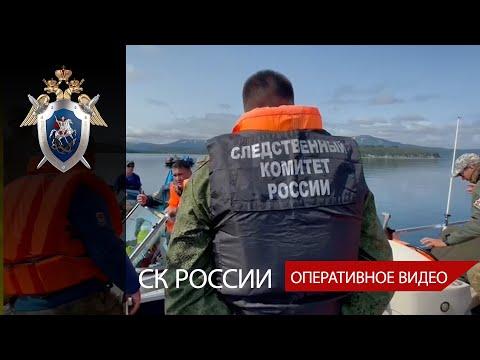 Следственные действия на месте крушения вертолета МИ-8 в Камчатском крае