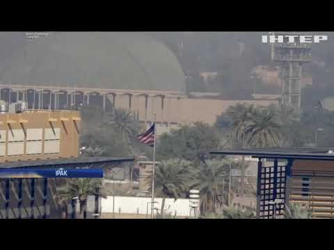 Подробности: В Іраку обстріляли ракетами посольство США