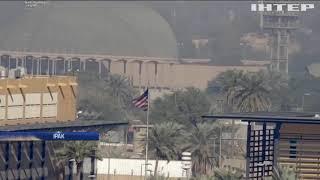В Іраку обстріляли ракетами посольство США