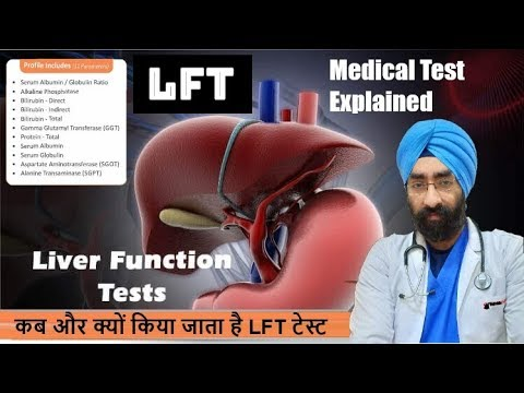 Abnormal LIVER FUNCTION TEST - LFT Medical Test Explained By Dr.Education