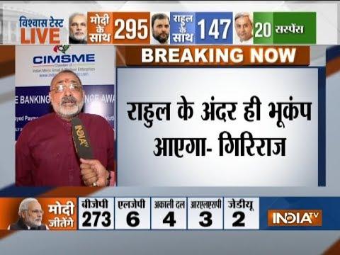BJP MP Giriraj Singh takes a jibe at Rahul Gandhi over his 'Earthquake' remark