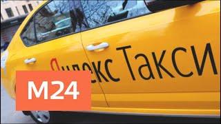 Смотреть видео Мещанский суд огласит приговор водителю