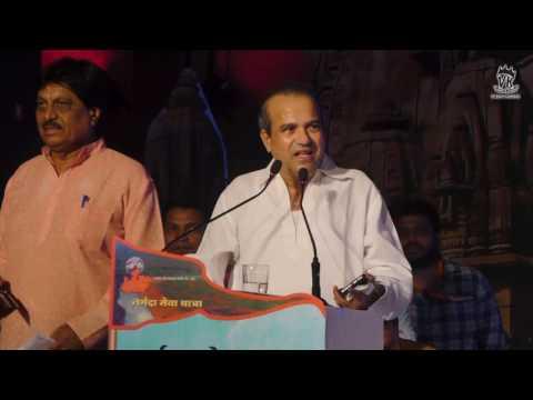 Suno To Ganga Yeh Kya Sunaye _  ram teri ganga maili _  Suresh Wadkar live concert in jabalpur