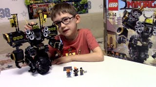 конструктор Lego Quake Mech 70632