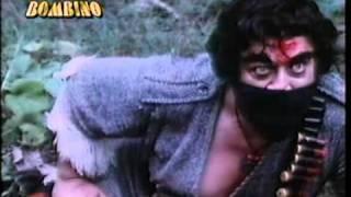 1982 JAANWAR 1