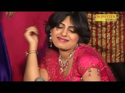 Joban Jor Jamave Chhori Dabbang Annu Kadyan, Vikas Kumar Haryanvi Hot Song Sonotek Maina Cassettes Hansraj Mukesh Nandal