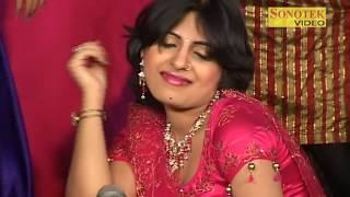 Joban Jor Jamave Chhori Dabbang Annu Kadyan, Vikas Kumar Haryanvi Hot Song Sonot