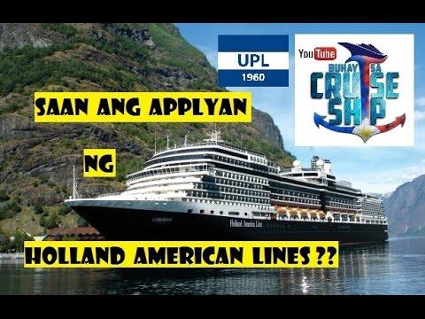SAAN ang APPLYAN ng HOLLAND AMERICA LINES (Buhay sa Cruise Ship)