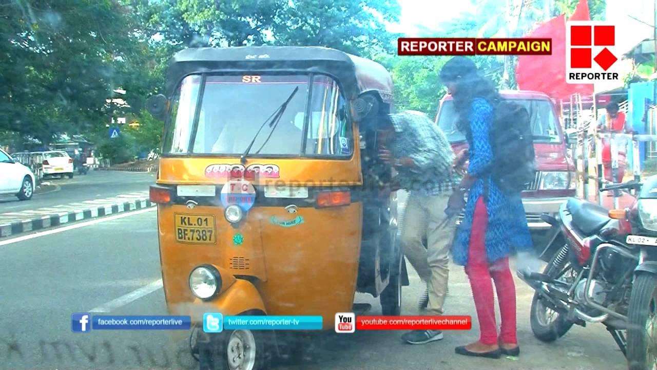 Auto Rickshaw For Rent In Trivandrum: Surge Pricing By Auto Rickshaw Drivers In Trivandrum