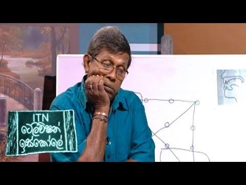 ITN Television Iskole - (2020-03-25) | ITN