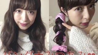 女子動画ならC CHANNEL http://www.cchan.tv バンダナを使ったヘアアレ...