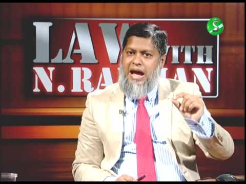 30 May 2015 - Law With N Rahman -Part 3