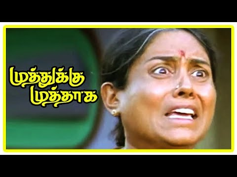 Muthukku Muthaga Movie Scenes | Monica And Vikranth Breakup | Vikranth Gets Married