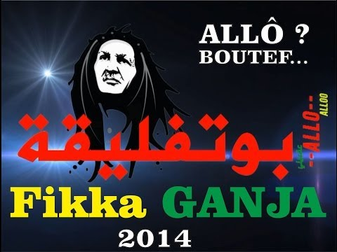 Rafik GANJA - Allô Bouteflika ! -RAGGA  REGGAE algerien .