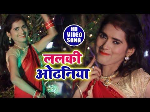 Live Dance - ललकी ओढनिया - Lalki Odhaniya - Khesari Lal Yadav - Sony Chaursiya - Bhojpuri Songs 2019