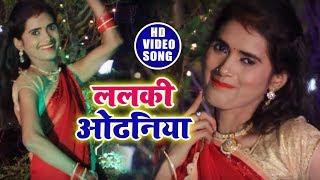 Live Dance ललकी ओढनिया Lalki Odhaniya Khesari Lal Yadav Sony Chaursiya Bhojpuri Songs 2019