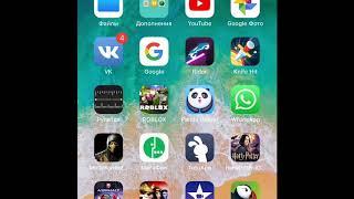 Взлом Mortal Kombat X mobile на iOS (без jailbreak и pc) (MKX Mobile HACK) (С вас лайк и подписка)