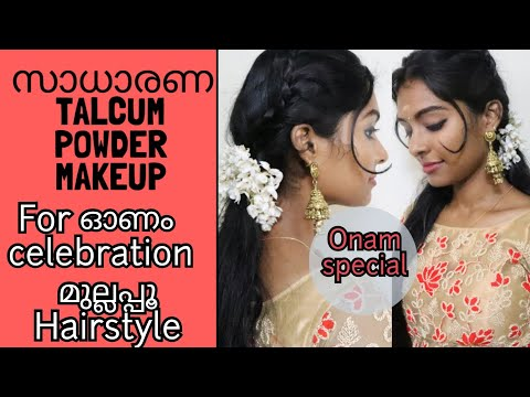 Simple talcum powder makeup for onam look|Easy jasmine flower hairstyle for open hair|Asvi Malayalam thumbnail