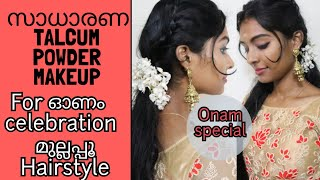 Simple talcum powder makeup for onam look|Easy jasmine flower hairstyle for open hair|Asvi Malayalam