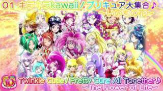 Precure All Stars DX3 the Movie Theme Song Track01