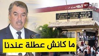 رئيس جامعة تيزي وزو يرفض تطبيق قرار الوزير حجار هكذا رد على القرار .. شاهدوا