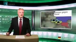 Немцы о военной провокации США ЕС НАТО против России в Украине.