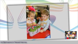Школа развития личности для детей дошкольного возраста - Драгоценность