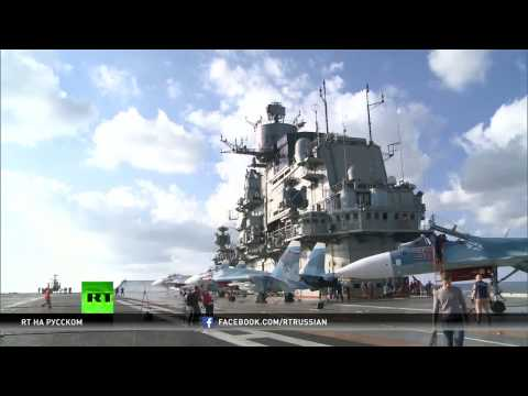 Истребители с крейсера «Адмирал Кузнецов» наносят удары по позициям террористов в Сирии