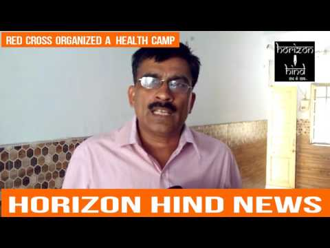 horizon hind news red cross camp