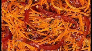 Морковь по-корейски - гениальный рецепт!