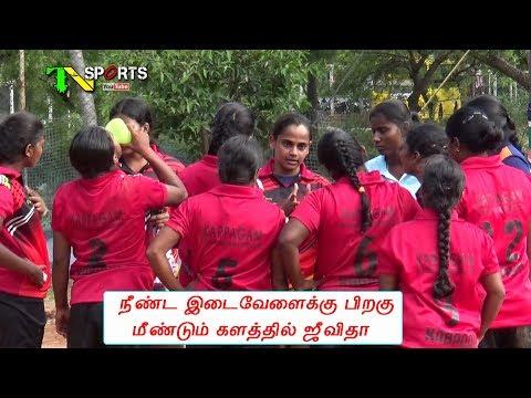 Women Final - Karpagam University, Covai Vs VelTech University, Chennai @ Kongu Trophy 2019