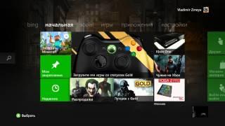Как скачать бесплатные игры на Xbox 360(В этом видео уроке я вам расскажу какие возможности даёт золотой статус xbox live gold., 2014-10-08T13:51:42.000Z)