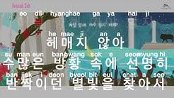 [KARAOKE] Girls' Generation - Sailing 0805