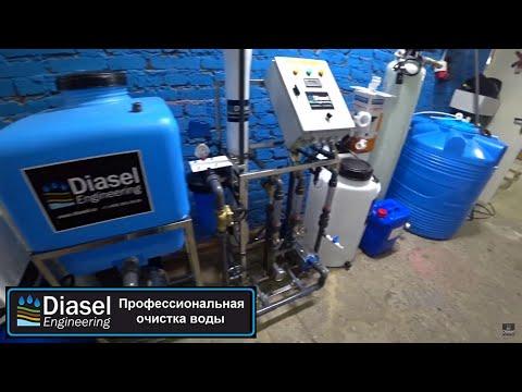 Система получения особо чистой деионизованной воды