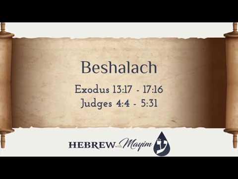 16 Beshalach, Aliyah 3 - Learn Biblical Hebrew