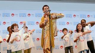 国連の持続可能な開発目標(SDGs)に関する会合に合わせ、日本政府...