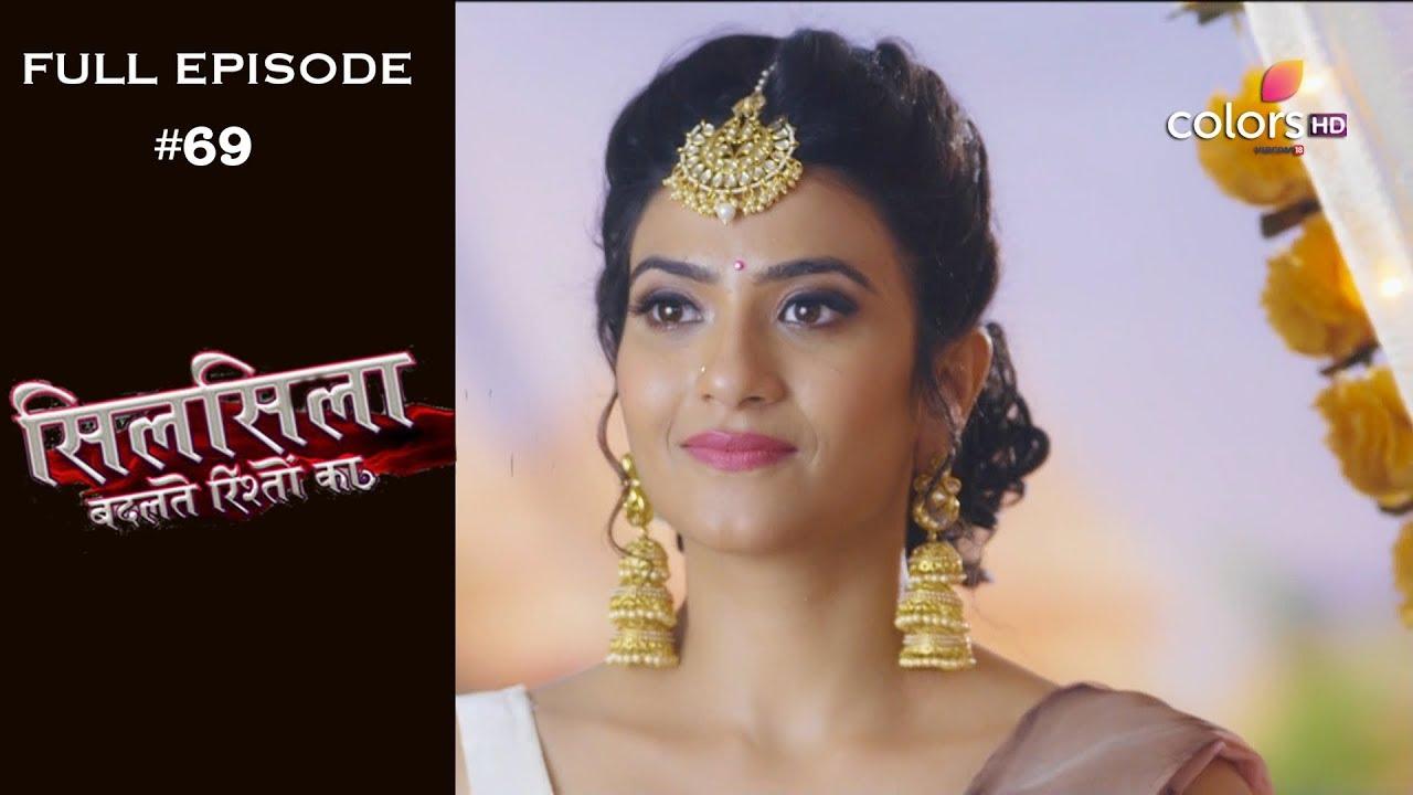 Silsila Badalte Rishton Ka - 6th September 2018 - सिलसिला बदलते रिश्तों का  - Full Episode