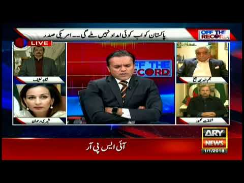 Off The Record 1st January 2018-Such a vituperation by US president intolerable