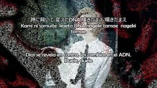 Creditos por los lyrics en japones a: http://www.jpopasia.com/group...