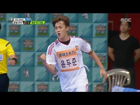 [Idol Star Athletics Championship] 아이돌스타 선수권대회 1부 - futsal hero BEAST Yoon Doo-joon 20150928