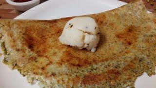 హోటల్ పెసర అట్టు తెలుగు లో || Hotel Style Moong Dal Dosa |#Upma Pesara|#Allam Pesara |#crazy recipes