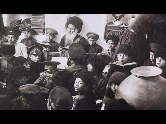 Царская Россия и горские евреи- история Горских евреев с Светланой Даниловой