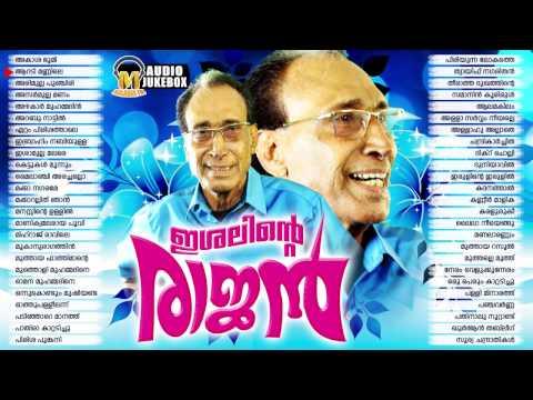 മാപ്പിളപ്പാട്ടിന്റെ മഹാരാജൻ എരഞ്ഞോളി മൂസയുടെ ഹിറ്റ് മാപ്പിളപ്പാട്ടുകൾ | Hit Songs of Eranholi Moosa