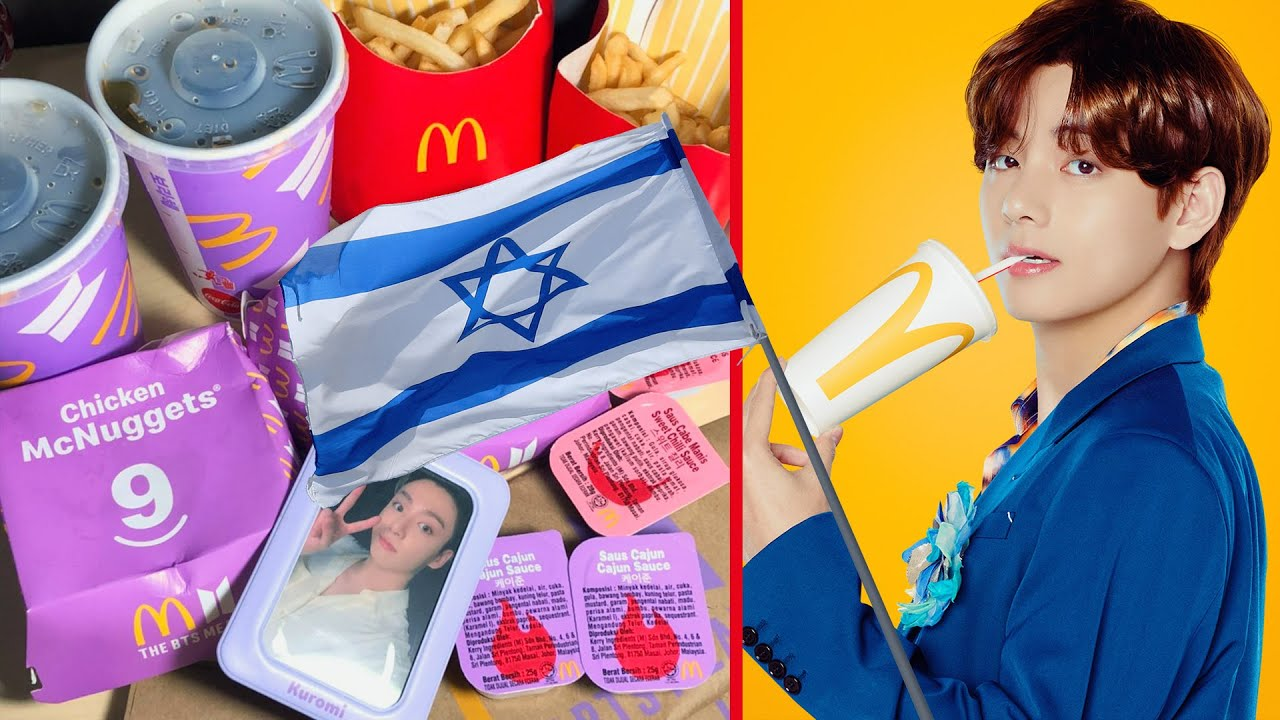 بي تي اس يدعموا اسرائيل😱The BTS Meal | McDonald's #shorts