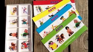 Настольная игра для детей ЛОТО. Развиваем внимание, усидчивость, координацию у ребенка