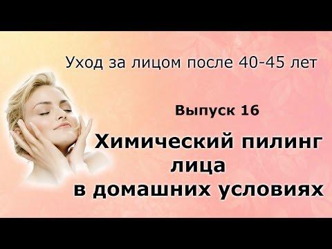 Эфирное масло иланг иланг. Свойства и применение. Маски для волос в домашних условиях Beauty Ksu