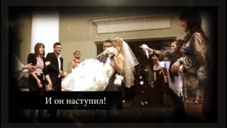 Начало свадьбы - 21 апреля 2012 года, Серпухов