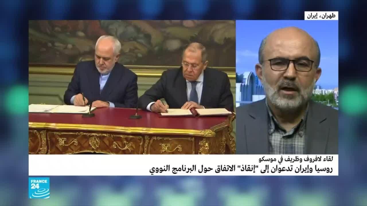 وزير الخارجية الإيراني جواد ظريف يحط في روسيا في جولته لعدد من الدول المجاورة  - نشر قبل 4 ساعة