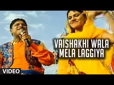 "Vaisakhi Wala Mela Lagea ""Vaisakhi Mela"" | Balkar Sidhu"