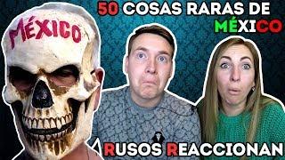🇷🇺RUSOS REACCIONAN a 50 COSAS RARAS QUE SÓLO PASAN EN MÉXICO 🇲🇽| Russians react to México